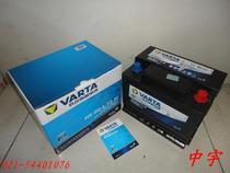 瓦尔塔蓄电池 L2400帕萨特 途安 途观 朗逸波罗电瓶 免费上门安装 价格:320.00