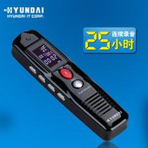 包邮 现代F189录音笔8G专业正品微型高清PCM无损还原连续25小时 价格:129.00