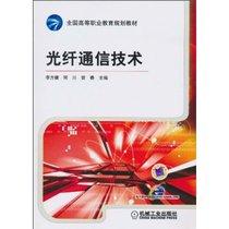 光纤通信技术 价格:18.24