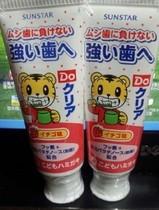 日本 sunstar巧虎儿童牙膏 防吞咽防蛀去黄斑 草莓味/葡萄味 70G 价格:26.00