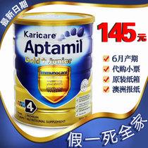 现货 直邮 可瑞康爱他美4段Karicare Aptamil 进口婴幼儿牛奶粉 价格:145.00