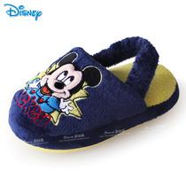 儿童棉拖鞋男童 正品迪士尼防滑居家鞋短绒厚底暖拖鞋 宝宝拖鞋冬 价格:39.00