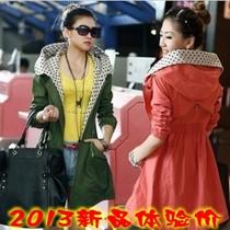 潮品女装2013年秋装新款风衣外套女韩版修身中长款连帽风衣女包邮 价格:158.00