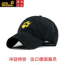 冲三冠2013春夏季狼爪棒球帽男士女生鸭舌帽棒球帽遮阳帽户外帽子 价格:28.00