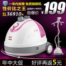 华光TY1902-D蒸汽挂烫机 家用挂式熨斗烫衣服 熨烫机 正品特价 价格:199.00
