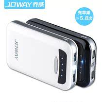 乔威 JP15 苹果 三星 移动充电器 移动电源 手机充电宝13000毫安 价格:167.99