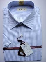 2013新品 培罗蒙专柜衬衣 短袖衬衫 培罗蒙衬衫9156短袖衬衫 价格:198.00