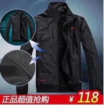 包邮正品李宁运动夹克 秋装新款男士运动外套上衣 李宁运动服单衣 价格:118.00