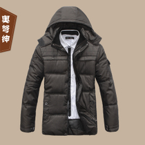 新款中老年男士冬装棉衣外套中年男装保暖棉服加厚款 奥弩绅 价格:109.00