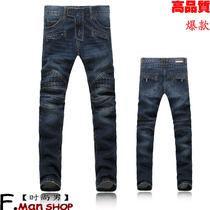 Dsquared2男士个性牛仔裤男小脚修身韩版潮男靓仔休闲牛仔长裤 价格:279.00