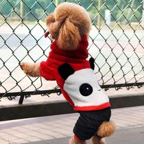18省包邮 狗狗衣服 秋冬装 宠物熊猫衣服 泰迪衣服小狗 贵宾衣服 价格:18.50