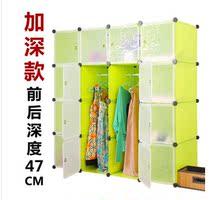 环保树脂魔片衣柜包邮 自由组装简易衣柜衣橱 大号挂衣服收纳柜子 价格:298.00
