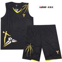 2013新款科比篮球服背心男子训练服套装专业比赛球衣队服印字印号 价格:59.00