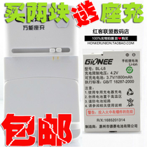 包邮 金立L5 L7 V5800 CECT P3711原装电池 金立BL-L6手机电板 价格:13.00