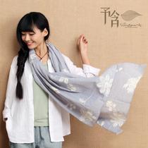予含原创正品 柔美文艺刺绣围巾 加长加宽披肩两穿 2013新品HY004 价格:77.35