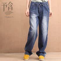 予含2013秋季新品 知性帅气腰间系带宽松舒适大直筒阔腿牛仔长裤 价格:174.40