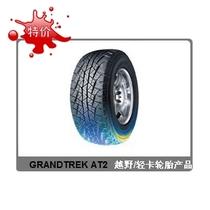 邓禄普 轮胎235/75R15 AT2 雪佛兰开拓者长城赛弗配套轮胎 价格:535.00