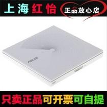 华硕(ASUS)SDR-08B1-U 8速 外置超薄DVD光驱(白色) 价格:169.00
