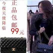 今夜天使降临刘涛彭佳佳同款菱格小香风女单肩包 正品转锁链条包 价格:99.00
