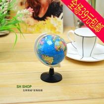 生辉@全塑小号地理教学地球仪 教学必备 立体地球仪学生文具批发 价格:1.95