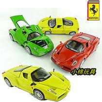 三皇冠◇1:32法拉利恩佐 剪刀门4开门声光 合金汽车模型 玩具 价格:28.00