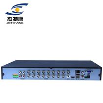 16路硬盘录像机 16路全D1全高清H.264监控主机dvr HDMI 价格:720.00