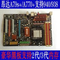 二手昂达A79GS+/A770+支持DDR2/DDR3AM2/AM3/AM3+双四核770 ddr3 价格:89.00