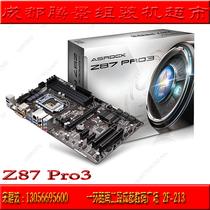 华擎  Z87 PRO3   英特尔 Z87 芯片组 1150 针脚  腾景电脑特价 价格:649.00