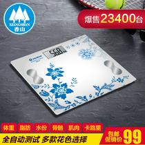 官方旗舰店 香山电子称 脂肪称 脂肪测量仪EF896健康秤 正品包邮 价格:99.00