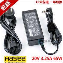 神舟天运F4300D1 D2 F430S笔记本电源适配器20V3.25A电脑充电器线 价格:41.00