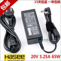 神舟 天运F235T F237R F237S笔记本电源适配器20V3.25A电脑充电线 价格:41.00