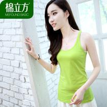 棉立方2013夏装新款韩版大码柔棉女士T恤小背心女吊带 价格:49.00