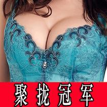 正品贝佳人调整型文胸薄款收副乳聚拢雅黛丽文胸贵妇人都市丽人 价格:99.00