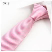特价5CM顶级南韩丝韩版窄领带 小领带粉色细条纹男士韩式休闲领带 价格:18.00