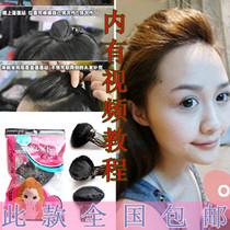 040热卖正品包邮刘海蓬蓬贴蓬发垫蓬发器 韩国美发工具盘发器头饰 价格:7.41