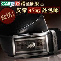 卡帝乐鳄鱼皮带 男士腰带 真皮纯牛皮品牌韩版商务休闲自动扣正品 价格:45.00