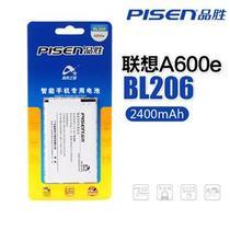 品胜 联想 A600E 电池 A630 BL206电板 高容量 全国联保 官方正品 价格:50.00