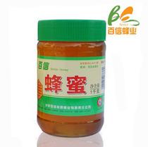 新疆特产伊犁百信蜂蜜1kg纯天然农家野生百花养生蜜正品特价包邮 价格:69.96