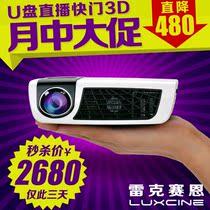 雷克赛恩C5D 投影仪高清家用 LED投影机1080P微型投影仪3DUSB直播 价格:2700.00