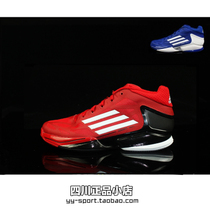 Adidas Adizero Crazy Light 2 CL2 轻袭篮球鞋 G66078 G66077 价格:528.00