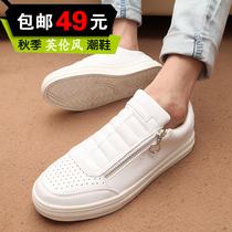 新款透气男鞋子白色韩版男士休闲鞋英伦夏季潮流板鞋男式内增高鞋 价格:49.00