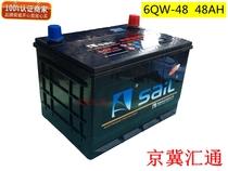 北京风帆电瓶蓄电池五菱之光/宏光切诺基2500北京北汽威旺等 价格:350.00