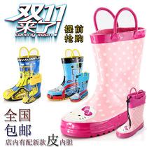 可爱雨鞋韩国儿童雨鞋雨靴 男时尚橡胶防滑女童鞋凉鞋水鞋 包邮 价格:40.00