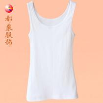 2013秋装新款女 厚款螺纹纯棉打底小背心吊带 大码加肥 两件包邮 价格:22.80