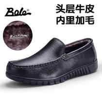 正品秋冬男士保暖鞋真皮黑色棉皮鞋软皮软底商务休闲鞋中年爸爸鞋 价格:158.00
