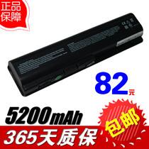 惠普 HP Presario CQ40 CQ45 CQ50 462889-121 KS527AA笔记本电池 价格:82.00