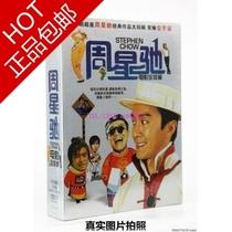 包邮周星驰DVD 喜剧经典作品全集 电影全收藏 正版木盒12碟珍藏版 价格:67.00