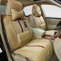 汽车座套新款包邮长城C20RC30C50哈费H6H3H5炫丽五座专用坐垫套 价格:388.00