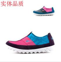 实体品质13回力新款女一脚蹬网面透气户外休闲鞋跑步运动鞋wl2010 价格:105.00