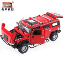 美致悍马车模 1:24合金悍马越野静态汽车模型可开门 儿童玩具礼物 价格:65.03